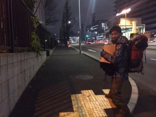 ヒッチハイク1日目02