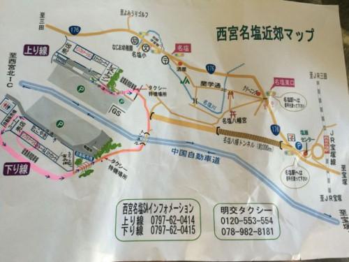 ヒッチハイクの旅8日目追加03