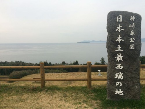 ヒッチハイク5日目追加03